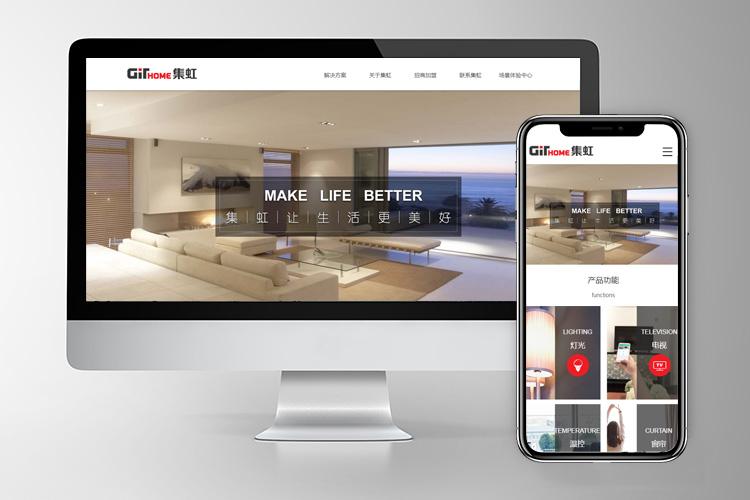 企业网站建设制作过程需要考虑哪些设计原则?